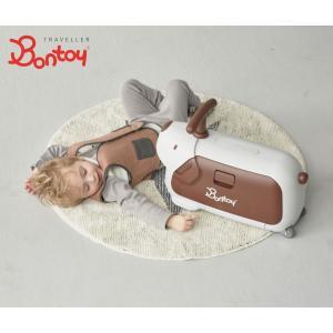 ボントイ トラベラー ビーグル beagle(BR)キャリーバッグ Bontoy Traveller|monreve
