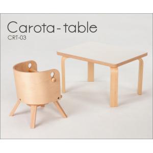 カロタ・テーブル CRT-03 SDI Fantasia|monreve
