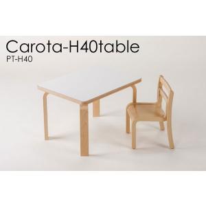 カロタ・H40テーブル PT-H40 日本製 SDI Fantasia|monreve