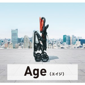 コンビ エイジ エッグショック AK 背面 combi age 超軽量 コンパクト|monreve