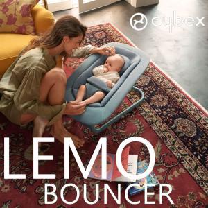 レモバウンサー ゆりかご cybex LEMO bouncer レモチェア サイベックス|monreve