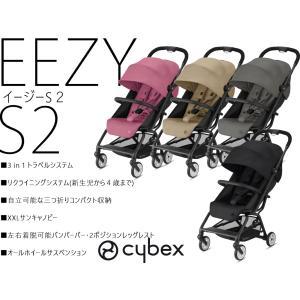 イージーS2 A型ベビーカー サイベックス EEZY S2 cybex GOLD ストローラー 新生児から ゴールドライン|monreve
