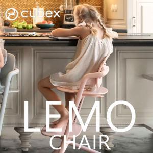 レモチェア ベビーチェア cybex LEMO トレイ コンフォートインレイ|monreve