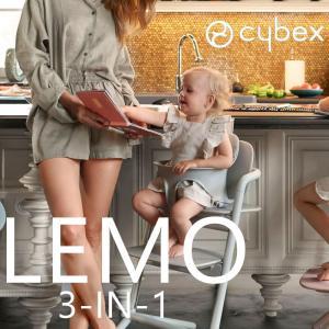 レモチェアウッド ベビーチェア cybex LEMO トレイ コンフォートインレイ ベビーセット サイベックス キッズチェア ハーネス|monreve