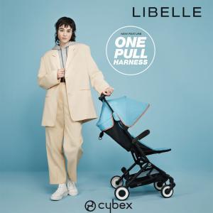 リベル 超軽量ストローラー サイベックス LIBELLE cybex GOLD ベビーカー 新生児から ゴールドライン|monreve