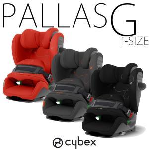パラスG アイサイズ ロングユース ジュニアシート サイベックス PallasG i-SIZE ISOFIX cybex|monreve