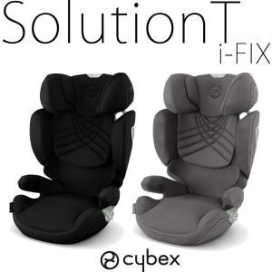 ソリューションZ アイフィックス ジュニアシート トラベルシステム サイベックス solutionZ i-fix ISOFIX cybex|monreve