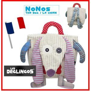デグリンゴス バックパック いぬのノノス ボディバッグ DEGLINGOS|monreve
