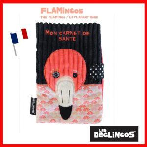 デグリンゴス ブックカバー ふらみんごのフラミンゴス 母子手帳に 御朱印帳に DEGLINGOS|monreve