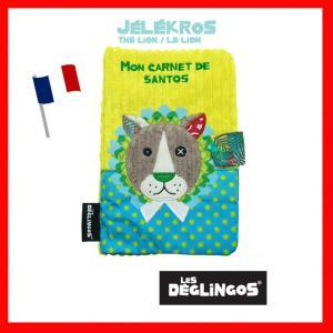 デグリンゴス ブックカバー らいおんのジェレクロス 母子手帳に 御朱印帳に DEGLINGOS|monreve