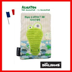 デグリンゴス ブックカバー わにのアリガトス 母子手帳に 御朱印帳に DEGLINGOS|monreve