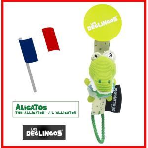 デグリンゴス おしゃぶりホルダー わにのアリガトス DEGLINGOS|monreve