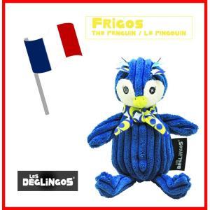 デグリンゴス シンプリー15cm・デグリンゴス ぺんぎんのフリーゴス DEGLINGOS|monreve