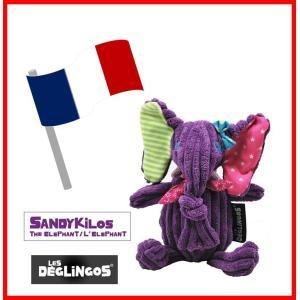 【シンプリー・デグリンゴス】  小さなお子様でも持ちやすいサイズと重さのぬいぐるみ。  その名のとお...