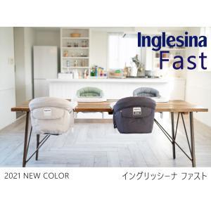 イングリッシーナ ファスト 2021 NEW COLOR! 杢調 トレー付き テーブル ベビーチェア 持ち運び キャリーバッグ内臓|monreve