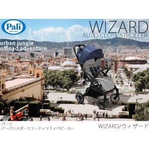 パーリ ウィザード アーバンスポーツユーティリティベビーカー Pali wizard ストローラー 自動折りたたみ オフロード|monreve