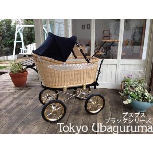 東京乳母車 プスプス ブラックシリーズ 納期2週間前後 室内使用可 双子乗り可pousse pousse|monreve