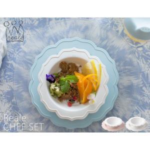 レアーレ シェフセット 日本製 reale お食い初め 出産祝い 離乳食 ギフトセット シニア|monreve