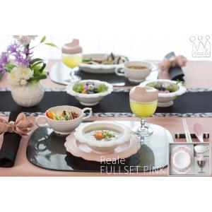レアーレ フルセット ピンク 日本製 reale お食い初め 出産祝い 離乳食 ギフトセット シニアにも ギフト包装|monreve