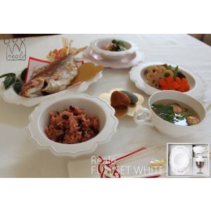 レアーレ フルセット ホワイト 日本製 reale お食い初め 出産祝い 離乳食 ギフトセット シニアにも ギフト包装|monreve