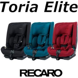 レカロ J1デュオプラス チャイルドシート RECARO ジェイワンDuoPlus ISOFIX シートベルト|monreve