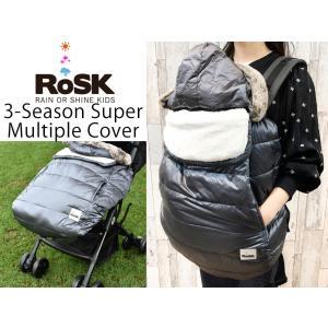 ロスク 3シーズン スーパーマルチプルカバー ダウンパウチ ケープ ベビーカーに 抱っこ紐に RoSK 3season super multiple cover|monreve