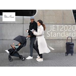 シルバークロス JET2020 ベビーカー 機内持ち込み スリムコンパクト 0ヵ月から SilverCrossジェット ストローラー|monreve