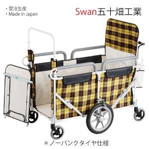 スワン チャイルドエアバス ベビーカート 関東一円送料無料 納期1ヵ月前後 五十畑工業Swan避難車 お散歩カー|monreve