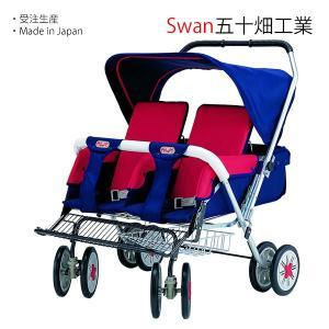 スワン ダブルカー 二人乗り 送料無料 納期1ヵ月前後 五十畑工業Swan避難車 お散歩カー|monreve