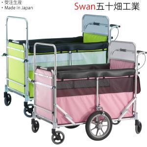 スワン ロングライトバス ピンク 関東送料無料 納期1ヵ月前後 五十畑工業Swan避難車 お散歩カー|monreve
