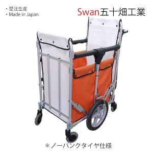 スワン 立ち乗りワゴン ミニミニ 関東・中部送料無料 納期1ヵ月前後 五十畑工業Swan避難車 お散歩カー|monreve