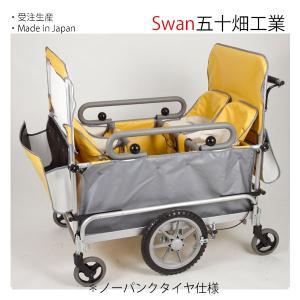 スワニーSS 4シートタイプ ベビーカート 関東送料無料 納期1ヵ月前後 五十畑工業Swan避難車 お散歩カー|monreve
