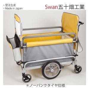 スワニーSS オープンタイプ ベビーカート 関東送料無料 納期1ヵ月前後 五十畑工業Swan避難車 お散歩カー|monreve