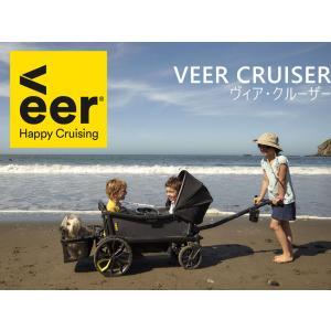 ヴィア・クルーザー キャリーカート アウトドア キャリーワゴン ベビーカー ストローラー veer cruiser|monreve