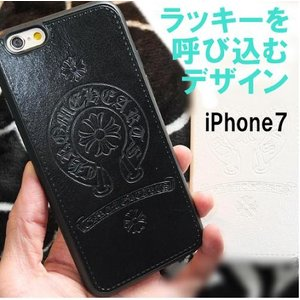 iPhone7ケース PUレザー クロムハーツ風 クロス 馬...