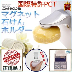 おしゃれ ソープホルダー 固形石鹸ホルダー 石鹸箱 ソープディッシュ 石鹸置き せっけん台 石鹸ケー...