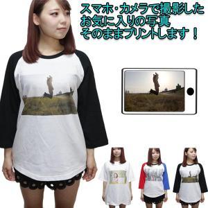 オリジナルTシャツ 白地に写真プリント 男女兼用 半袖6.2オンス・ラグラン5.0オンス Tシャツ ラグランにプリント/1PRINT-001-594201-540401|monsterkids