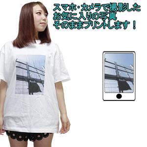 オリジナルTシャツ 白地に写真プリント 男女兼用 半袖5.6オンス 写真プリント /1PRINT-002-5001-01|monsterkids