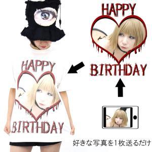 HAPPY BIRTHDAYテンプレ プリントTシャツ ユナイテッドアスレ 5.6oz(5001-0...