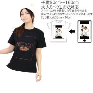 オリジナル写真プリントTシャツ作成 90cm〜XL ブラック 5.6oz(5001-01) 1枚からオーダー可能 オリジナルプリント1PRINT-013-BK-5001-01|monsterkids