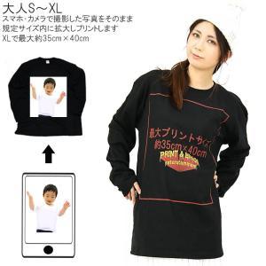 オリジナル写真プリント ロングスリーブTシャツ 長袖 ブラック 5.6oz(5010-01)S〜XL オリジナルプリント 1PRINT-015-BK|monsterkids