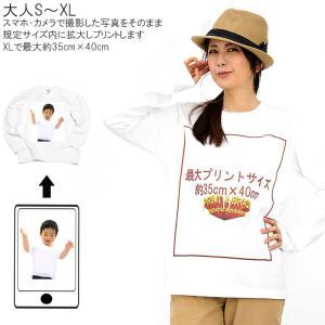 オリジナル写真プリント ロングスリーブTシャツ 長袖 ホワイト 5.6oz(5010-01)S〜XL オリジナルプリント 1PRINT-015-WH|monsterkids