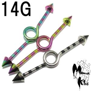 ボディピアス 14G 全3色 PVDコーティング ボーダーカラーツイストインダストリアルコーン バーベル (1.6mm) BP-ID39 軟骨 ボディーピアス ヘリックス ロング monsterkids