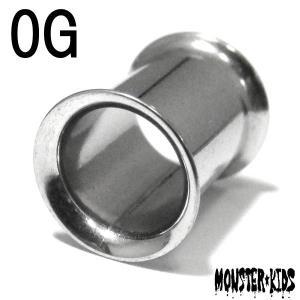 ボディピアス 0G シンプル スタンダード316Lサージカルステンレスダブルフレアアイレット (8.0mm) BPDF-23-0G ボディーピアス 一体型 ホールピアス 拡張 monsterkids