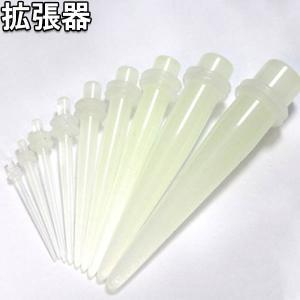 ボディピアス 14G 12G 10G 8G 6G 4G 2G 0G 00G 蓄光 アクリル拡張器 BPEX-22 ボディーピアス 軟骨 イヤーロブ コンク|monsterkids