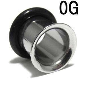 ボディピアス 0G スタンダードシングルフレアアイレット (8.0mm) BPHF-01-0G ボディーピアス 拡張 ホールピアス 片側フレアタイプ ゲージアップ 軟骨 ロブ 耳 monsterkids