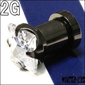 ボディピアス 2G スクエアークリアジュエル ブラック プラグ(6.2mm) BPPL-36-02G ディーピアス イヤーロブ インナーコンク アウターコンク|monsterkids