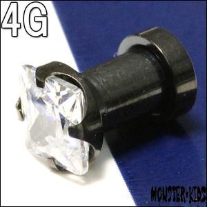 ボディピアス 4G スクエアークリアジュエル ブラック プラグ(5.0mm) BPPL-36-04G ディーピアス イヤーロブ インナーコンク アウターコンク|monsterkids