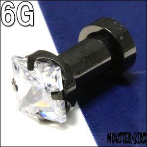 ボディピアス 6G スクエアークリアジュエル ブラック プラグ(4.0mm) BPPL-36-06G ディーピアス イヤーロブ インナーコンク アウターコンク|monsterkids