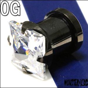 ボディピアス 0G スクエアークリアジュエル ブラック プラグ(8.0mm) BPPL-36-0G ディーピアス イヤーロブ インナーコンク アウターコンク|monsterkids